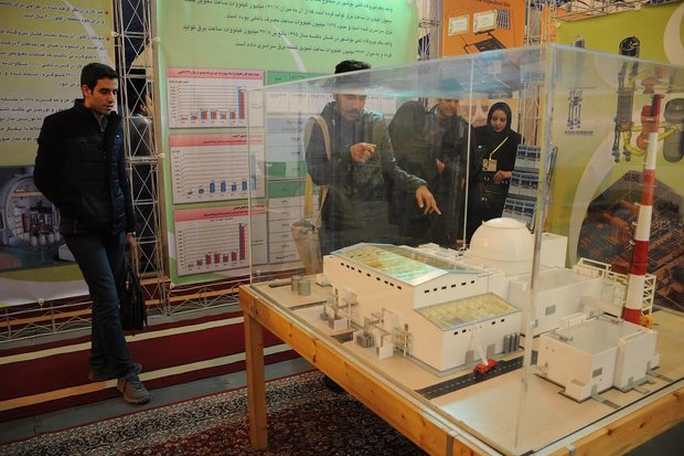 آغاز به کار نمایشگاه هسته ای در دانشگاه آزاد