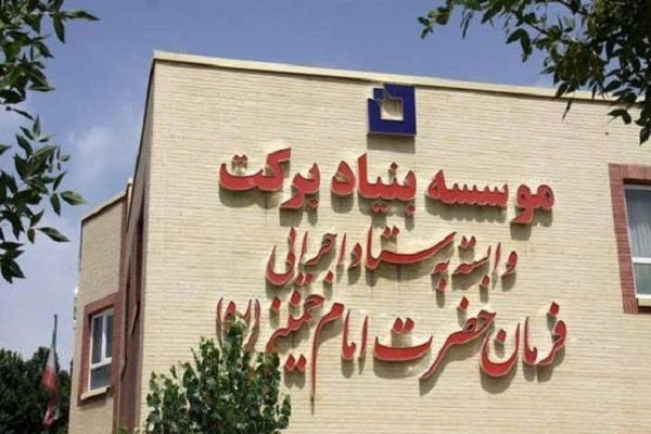 مدارس برکت در نجف آباد را سیل برد