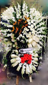 تاج گل بدعت های مردن در نجف آباد بدعت های مردن در نجف آباد             170x300