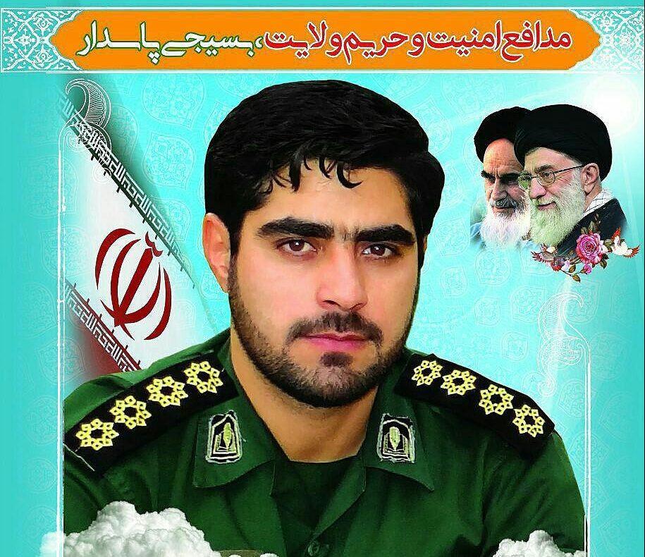 محاکمه قاتل شهید شاهسنایی در اصفهان
