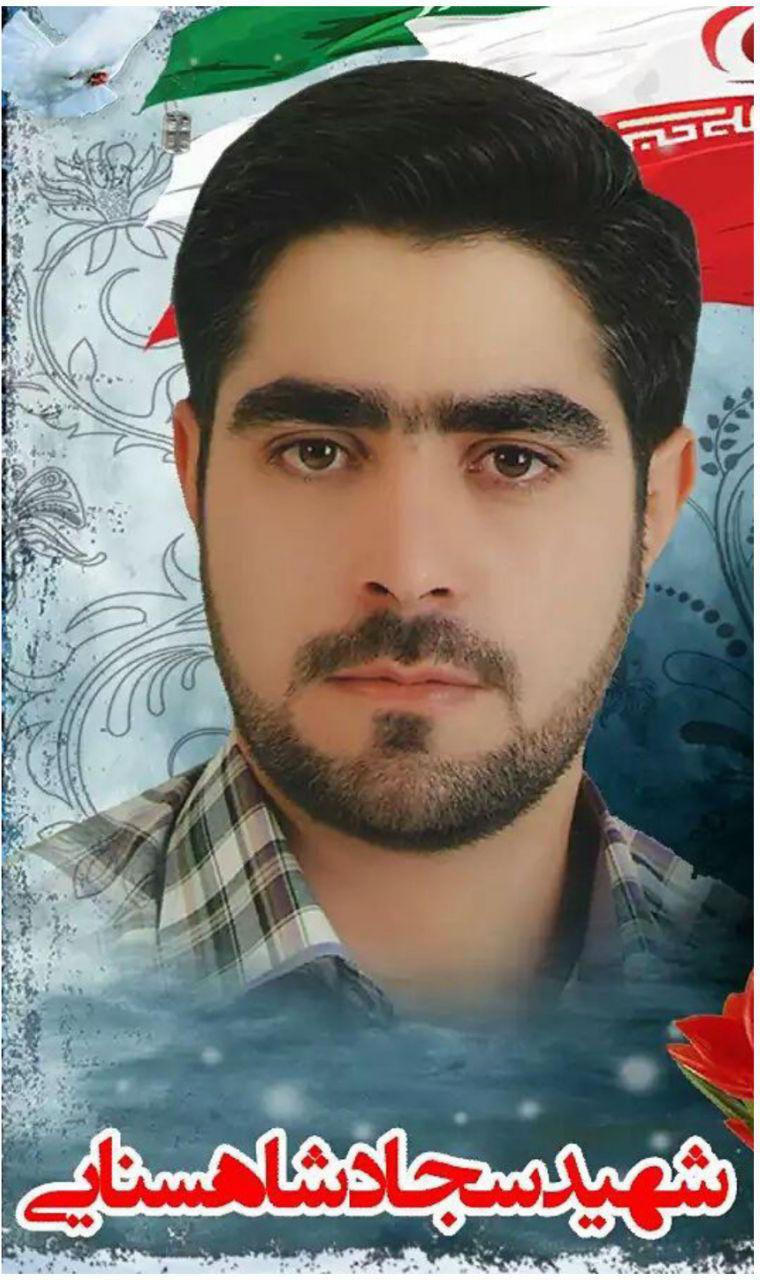 شهادت یک پاسدار در کهریزسنگ/اولین شهید فتنه۹۶در استان