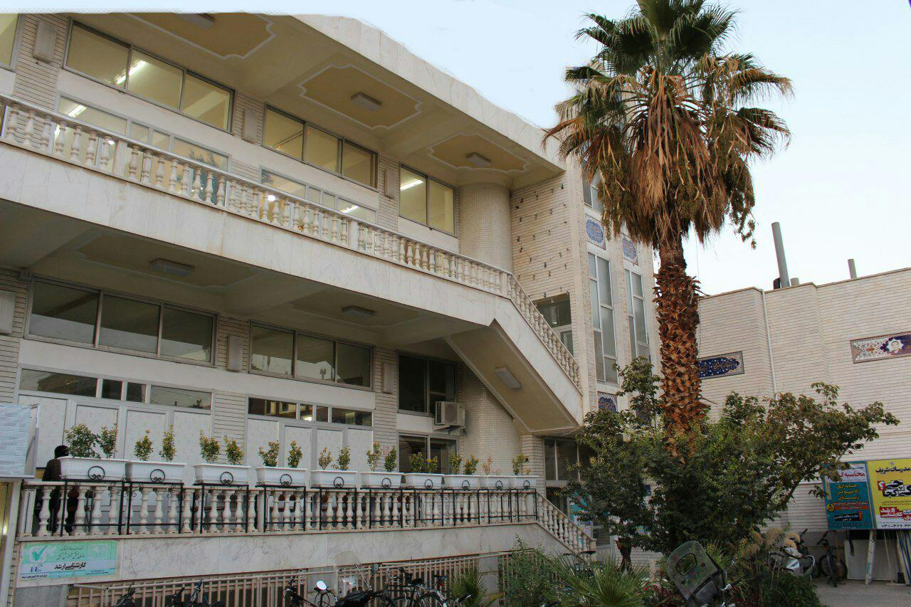 کتابخانه زهرائیه نجف آباد، ۳۰ساله شد کتابخانه زهرائیه نجف آباد، ۳۰ساله شد کتابخانه زهرائیه نجف آباد، ۳۰ساله شد