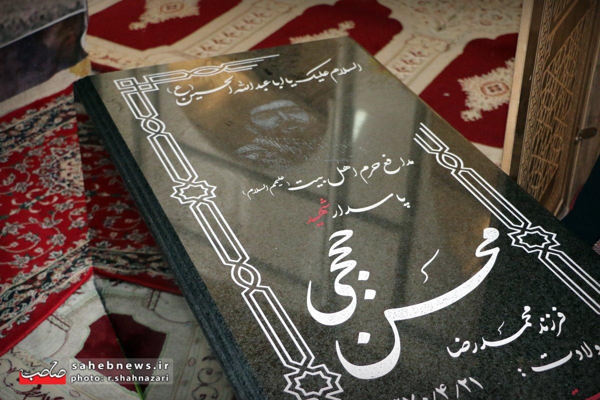 مراسم سالگرد تدفین شهید حججی