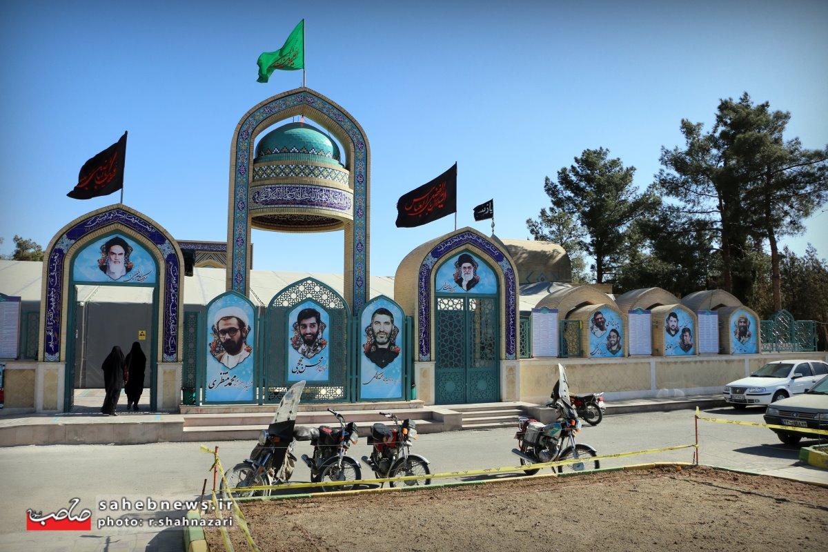 تشییع ۲شهید در نجف آباد