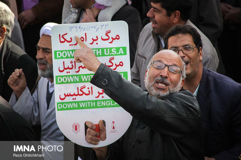 راهپیمایی ۲۲بهمن نجف آۤباد در سال۹۶ راهپیمایی ۲۲بهمن نجف آباد+تصاویر راهپیمایی ۲۲بهمن نجف آباد+تصاویر                                                                   10
