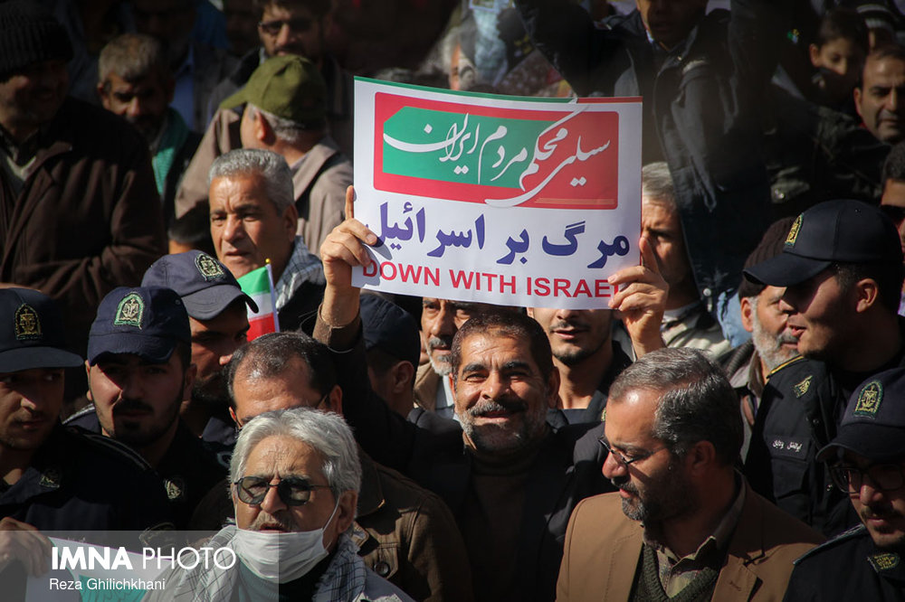 راهپیمایی ۲۲بهمن نجف آۤباد در سال۹۶ راهپیمایی ۲۲بهمن نجف آباد+تصاویر راهپیمایی ۲۲بهمن نجف آباد+تصاویر                                                                   15