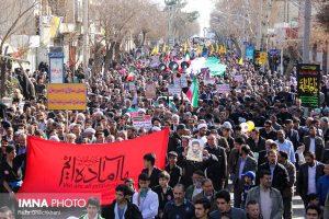 راهپیمایی ۲۲بهمن نجف آۤباد در سال۹۶ راهپیمایی ۲۲بهمن نجف آباد+تصاویر راهپیمایی ۲۲بهمن نجف آباد+تصاویر                                                                   20 300x200