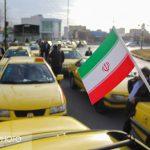 راهپیمایی ۲۲بهمن نجف آباد+ تصاویر                                                                   22 150x150