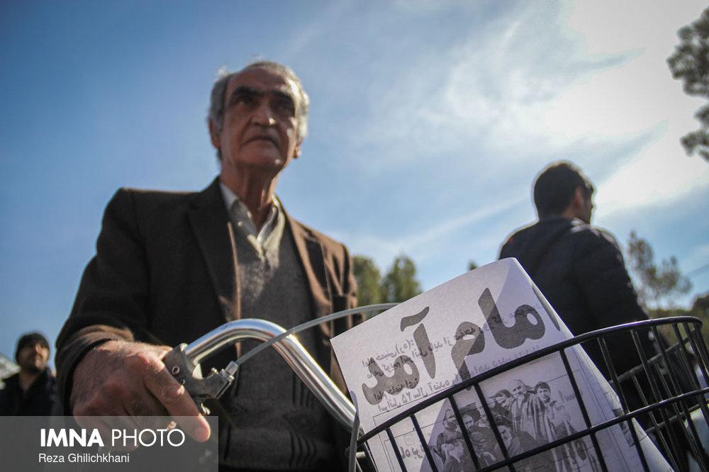 راهپیمایی ۲۲بهمن نجف آۤباد در سال۹۶ راهپیمایی ۲۲بهمن نجف آباد+تصاویر راهپیمایی ۲۲بهمن نجف آباد+تصاویر                                                                   26