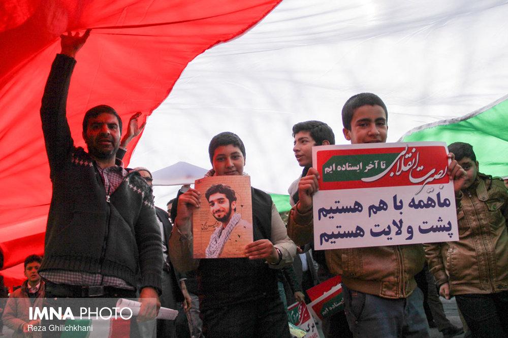 راهپیمایی ۲۲بهمن نجف آۤباد در سال۹۶ راهپیمایی ۲۲بهمن نجف آباد+تصاویر راهپیمایی ۲۲بهمن نجف آباد+تصاویر                                                                   6