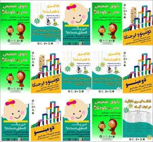 خلاقیت در برنامه های سازمان رفاهی تفریحی شهرداری نجف آباد اوج گرفتن خلاقیت در سازمان رفاهی تفریحی نجف آباد+تصاویر اوج گرفتن خلاقیت در سازمان رفاهی تفریحی نجف آباد+تصاویر                                                     2 300x278