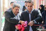 افتتاح ۴۵۰ میلیون طرح بهزیستی در نجف آباد
