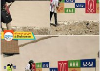 اجرای دیوارنگاره در نجف آباد+ فیلم