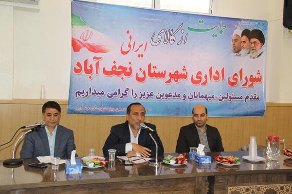 اسکان ۳هزار مسافر نوروزی در نجف آباد
