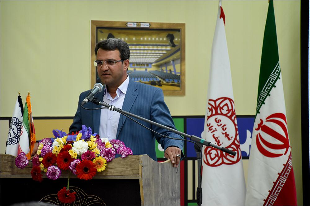 ثبت ۱۴۰ هزار بازدید نوروزی در نجف آباد ثبت ۱۴۰ هزار بازدید نوروزی در نجف آباد ثبت ۱۴۰ هزار بازدید نوروزی در نجف آباد                         1