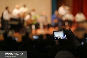 کنسرت ایرج در گلدشت برگزاری ۵۹۳ کنسرت در یک سال برگزاری ۵۹۳ کنسرت در یک سال                                     14 300x200