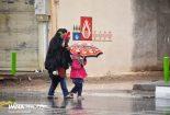 بیشترین باران در نجف آباد  بیشترین باران در نجف آباد                                          15 155x105