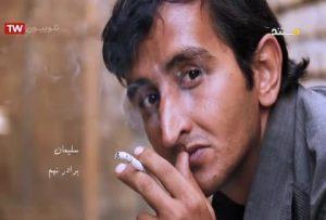 مستند ۱۰ برادر روایتی مستند از ۱۰ برادر نجف آبادی+ فیلم روایتی مستند از ۱۰ برادر نجف آبادی+فیلم                            300x203