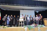 اولین کتاب سال تصویرگری استان رونمایی شد