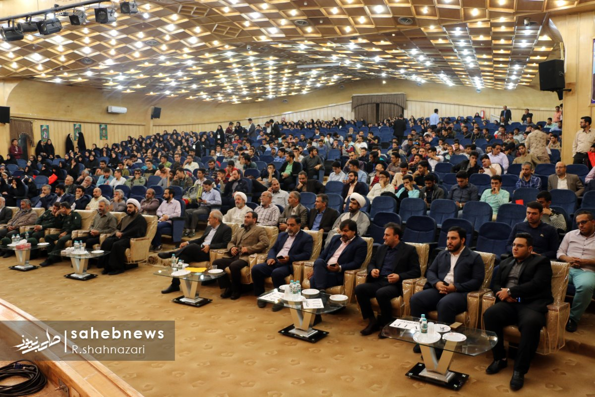 کنگره ملی شهدای دانشگاه آزاد نجف آباد+تصاویر