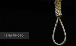 اعدام اعدام انقلابی گنده لات نجف آباد اعدام انقلابی گنده لات نجف آباد            300x185