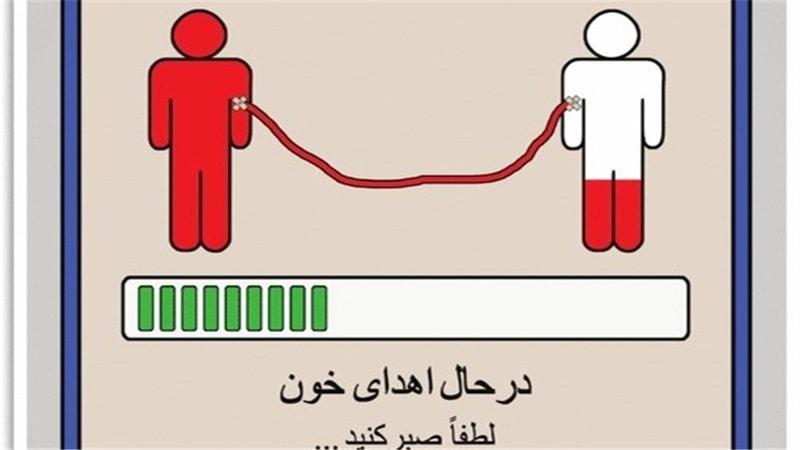 ثبت ۴۵۰ مورد اهدای خون در اصفهان