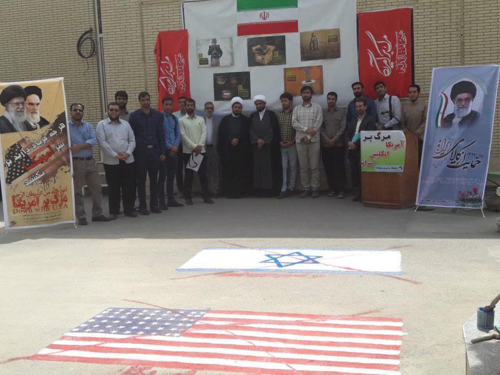 دانشگاه پیام نور نجف آباد بازگشت دو پرچم بر زمین یک دانشگاه در نجف آباد+تصاویر بازگشت دو پرچم بر زمین یک دانشگاه در نجف آباد+تصاویر                                                         1 1024x767