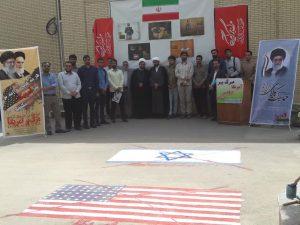 دانشگاه پیام نور نجف آباد بازگشت دو پرچم بر زمین یک دانشگاه در نجف آباد+تصاویر بازگشت دو پرچم بر زمین یک دانشگاه در نجف آباد+تصاویر                                                         1 300x225