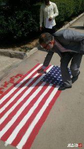 بازگشت دو پرچم بر زمین یک دانشگاه+ تصاویر
