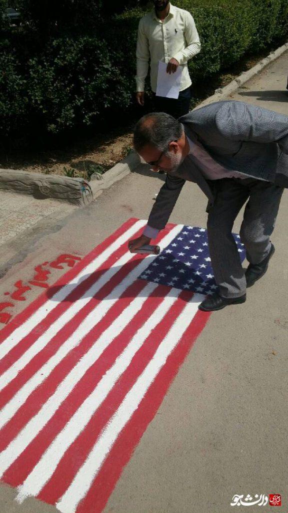 دانشگاه پیام نور نجف آباد بازگشت دو پرچم بر زمین یک دانشگاه در نجف آباد+تصاویر بازگشت دو پرچم بر زمین یک دانشگاه در نجف آباد+تصاویر