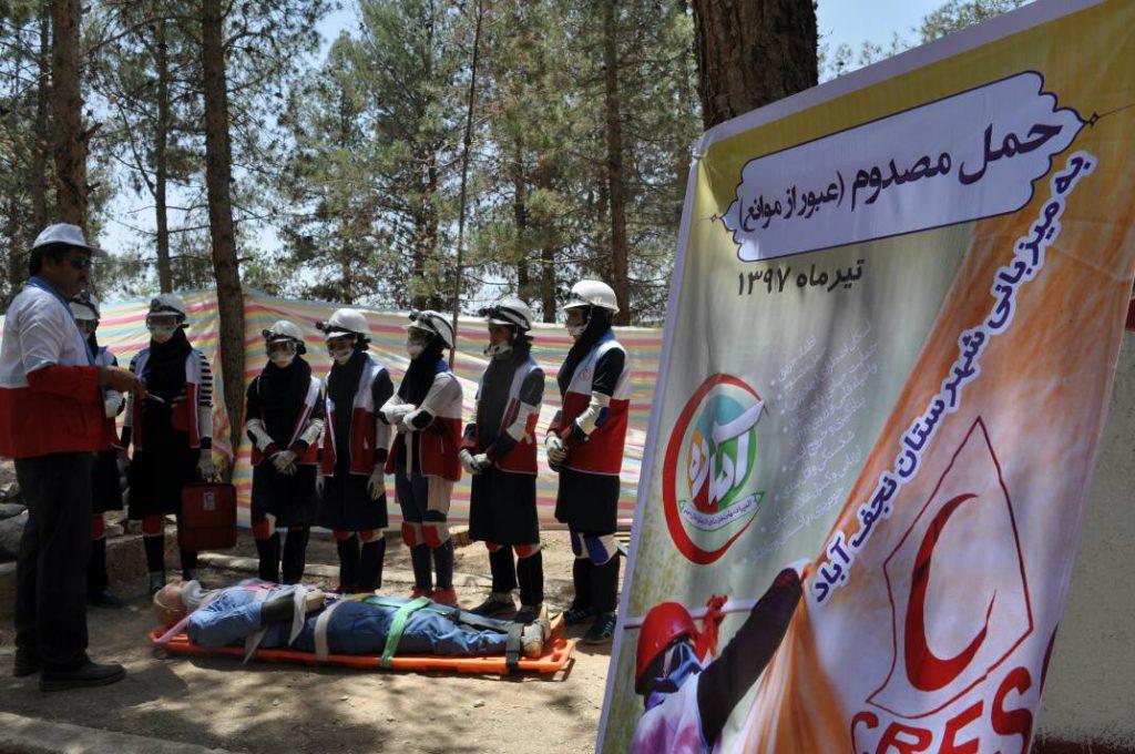 مسابقات دادرس در نجف آباد زلزله ۸ریشتری در نجف آباد+تصاویر زلزله ۸ریشتری در نجف آباد+تصاویر                                                7 1024x680