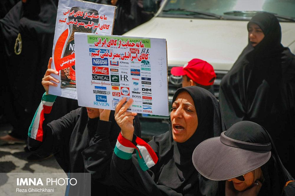 راهپیمایی روز قدس نجف آباد. سال 97 راهپیمایی روز قدس نجف آباد در سال۹۷+تصاویر راهپیمایی روز قدس نجف آباد در سال۹۷+تصاویر 1510177