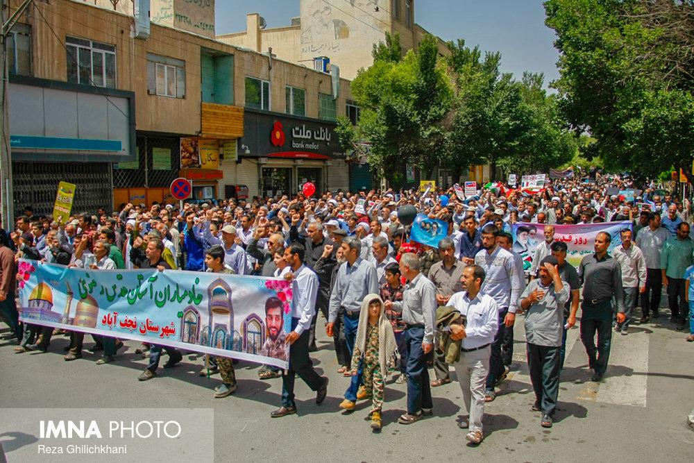 راهپیمایی روز قدس نجف آباد. سال 97 راهپیمایی روز قدس نجف آباد در سال۹۷+تصاویر راهپیمایی روز قدس نجف آباد در سال۹۷+تصاویر 1510180