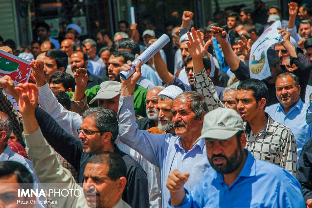 راهپیمایی روز قدس نجف آباد. سال 97 راهپیمایی روز قدس نجف آباد در سال۹۷+تصاویر راهپیمایی روز قدس نجف آباد در سال۹۷+تصاویر 1510181