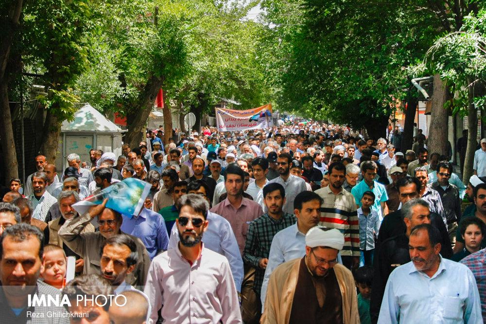 راهپیمایی روز قدس نجف آباد. سال 97 راهپیمایی روز قدس نجف آباد در سال۹۷+تصاویر راهپیمایی روز قدس نجف آباد در سال۹۷+تصاویر 1510189
