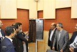 افتتاح دفتر تحقیق و توسعه پیشرو دیزل+ تصاویر