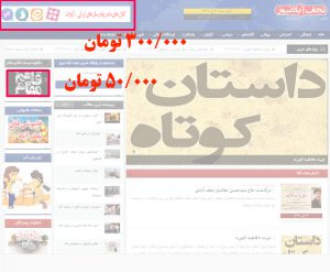 تبلیغات در نجف آباد نیوز                           300x247