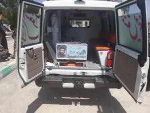 تشییع یک شهید در نجف آباد+ تصاویر  و فیلم                              300x225