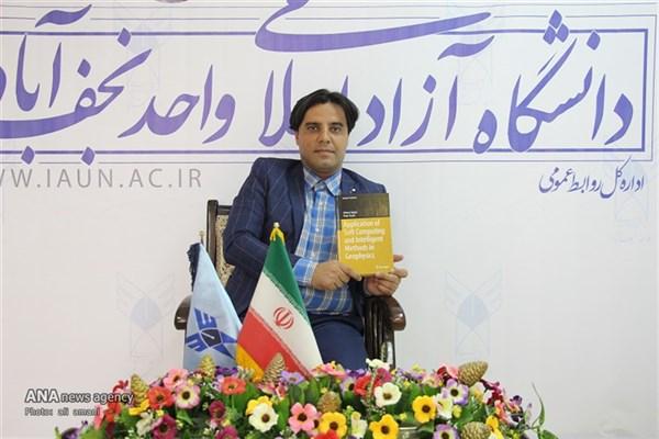انتشار کتاب استاد دانشگاه آزاد نجف آباد در آلمان+تصاویر