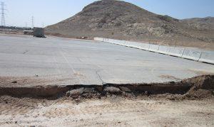 تصرف زمین در شمال نجف آباد صدور رای برای ۱۱۰ میلیارد زمین در نجف آباد+تصاویر صدور رای برای ۱۱۰ میلیارد زمین در نجف آباد+تصاویر                                     300x179