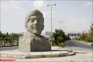 سردیس شهید حججی سردیس شهید حججی در نجف آباد+تصاویر سردیس شهید حججی در نجف آباد+تصاویر                              9 300x200