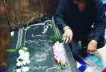 سوژه «زنانه مردانه» مزار شهید حججی