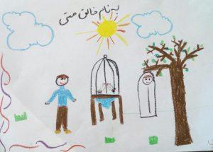 تنها آرزوی دختر شهید مدافع حرم+ فیلم و تصاویر                                300x215
