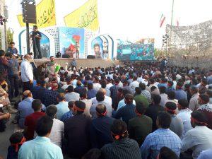 سالگرد شهید حججی در نجف آباد شکوه اولین سالگرد شهادت حججی در نجف آباد+ فیلم و عکس شکوه اولین سالگرد شهادت حججی در نجف آباد+ فیلم و عکس 2487034 276 300x225