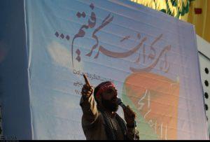 سالگرد شهید حججی در نجف آباد شکوه اولین سالگرد شهادت حججی در نجف آباد+ فیلم و عکس شکوه اولین سالگرد شهادت حججی در نجف آباد+ فیلم و عکس n3642083 6566512 300x203