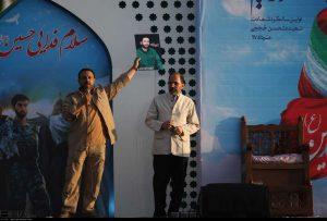 سالگرد شهید حججی در نجف آباد شکوه اولین سالگرد شهادت حججی در نجف آباد+ فیلم و عکس شکوه اولین سالگرد شهادت حججی در نجف آباد+ فیلم و عکس n3642083 6566516 300x203