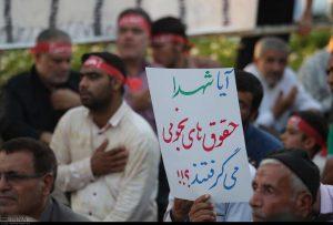 سالگرد شهید حججی در نجف آباد شکوه اولین سالگرد شهادت حججی در نجف آباد+ فیلم و عکس شکوه اولین سالگرد شهادت حججی در نجف آباد+ فیلم و عکس n3642083 6566523 300x203