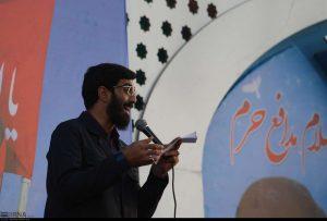 سالگرد شهید حججی در نجف آباد شکوه اولین سالگرد شهادت حججی در نجف آباد+ فیلم و عکس شکوه اولین سالگرد شهادت حججی در نجف آباد+ فیلم و عکس n3642083 6566524 300x203