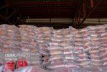 کشف ۲تن برنج احتکار شده در نجف آباد  کشف ۲تن برنج احتکار شده در نجف آباد                     155x105