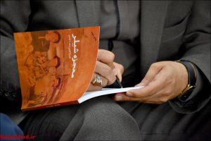 دیدار شهردار نجف آباد با راوی معجزه شیلر دیدار مدیران نجف آباد با راوی «معجزه شیلر»+تصاویر دیدار مدیران نجف آباد با راوی «معجزه شیلر»+تصاویر                                                           1 300x200